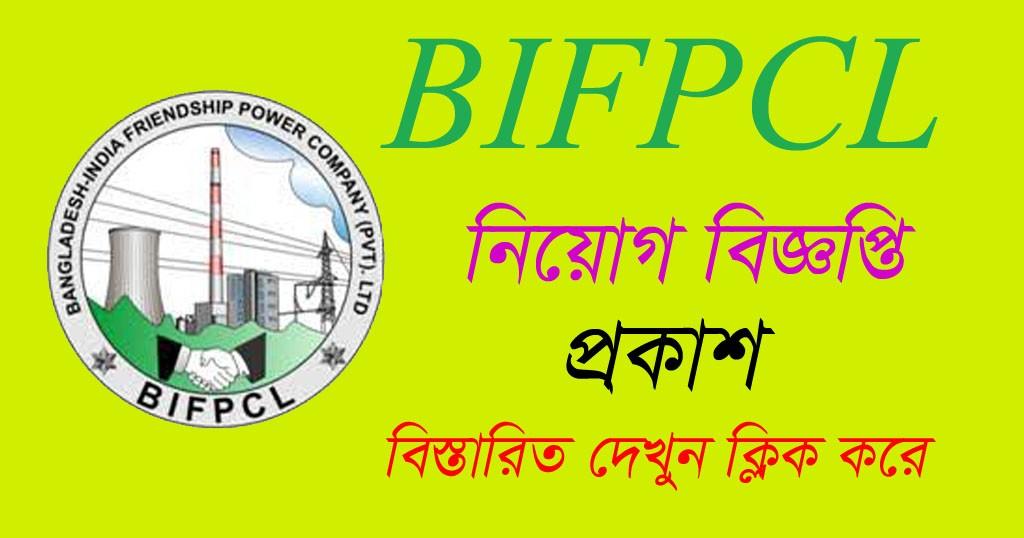 BIFPCL Job Circular 2020