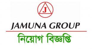 Jamuna Group Job Circular 2020-www.jamunagroup.com.bd
