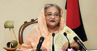 Recent All Govt Jobs Circular in Bangladesh