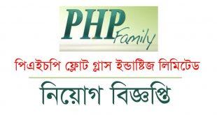 PHP Family Jobs Circular 2020 Bangladesh