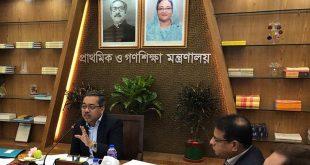 Primary School Teacher Jobs Related Notice 2020 । www.dpe.gov.bd