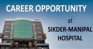 Sikder Manipal Hospital Job Circular 2020 - Chakrir Mela