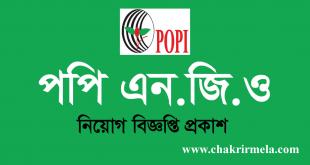 POPI NGO Job Circular 2020 - www.popibd.org