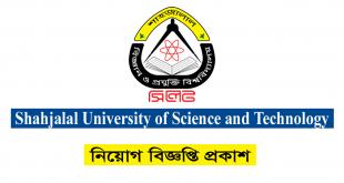 Shahjalal University Job Circular 2020 – www.sust.edu