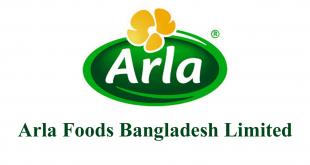 Arla Foods Bangladesh Limited Job Circular 2020