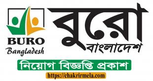 BURO Bangladesh Job Circular 2020 | www.burobd.org