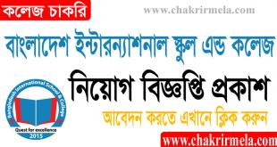 Bangladesh International School & College Job Circular 2021। www.bisc.edu.bd