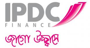 IPDC Finance Limited Job Circular 2021 । www.ipdcbd.com