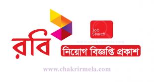 Robi Axiata Limited Job Circular 2021 | Chakrir Mela
