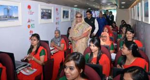 SEIP Training Admission Circular 2021 - Chakrir Mela