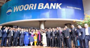 Woori Bank Bangladesh Job Circular 2021 - www.chakrirmela.com