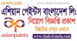 Asian Paints Bangladesh Ltd Job Circular 2021 - www.asianpaints.com.bd