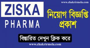 Ziska Pharmaceuticals Ltd Job Circular 2021 Online Application
