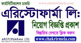 Aristopharma Ltd Job Circular Apply 2021 - www.aristopharma.com