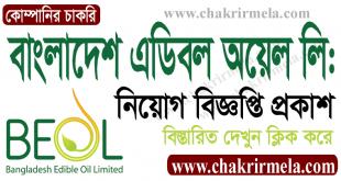 Bangladesh Edible Oil Limited Job Circular 2021 | www.beol-bd.com